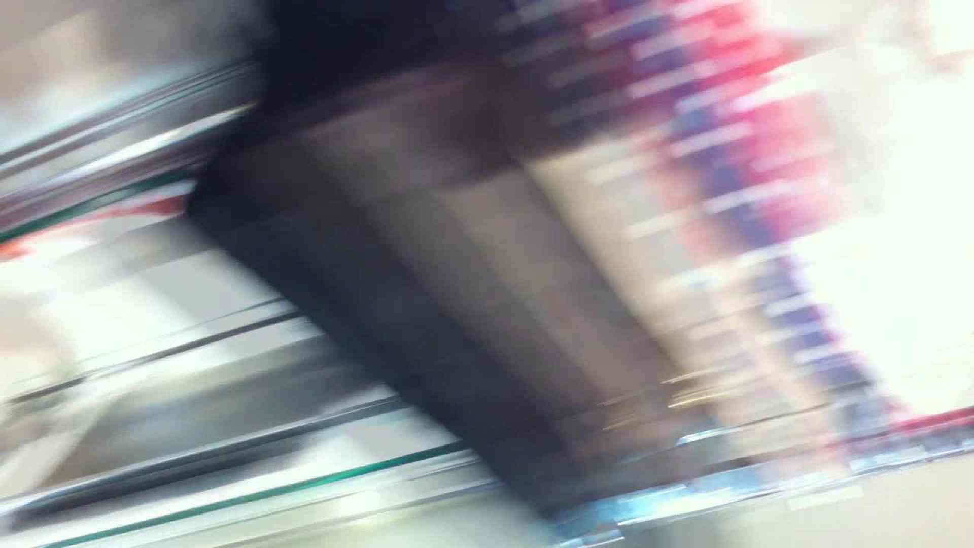 フルHD ショップ店員千人斬り! 大画面ノーカット完全版 vol.013 胸チラ | OLエロ画像  47PICs 1