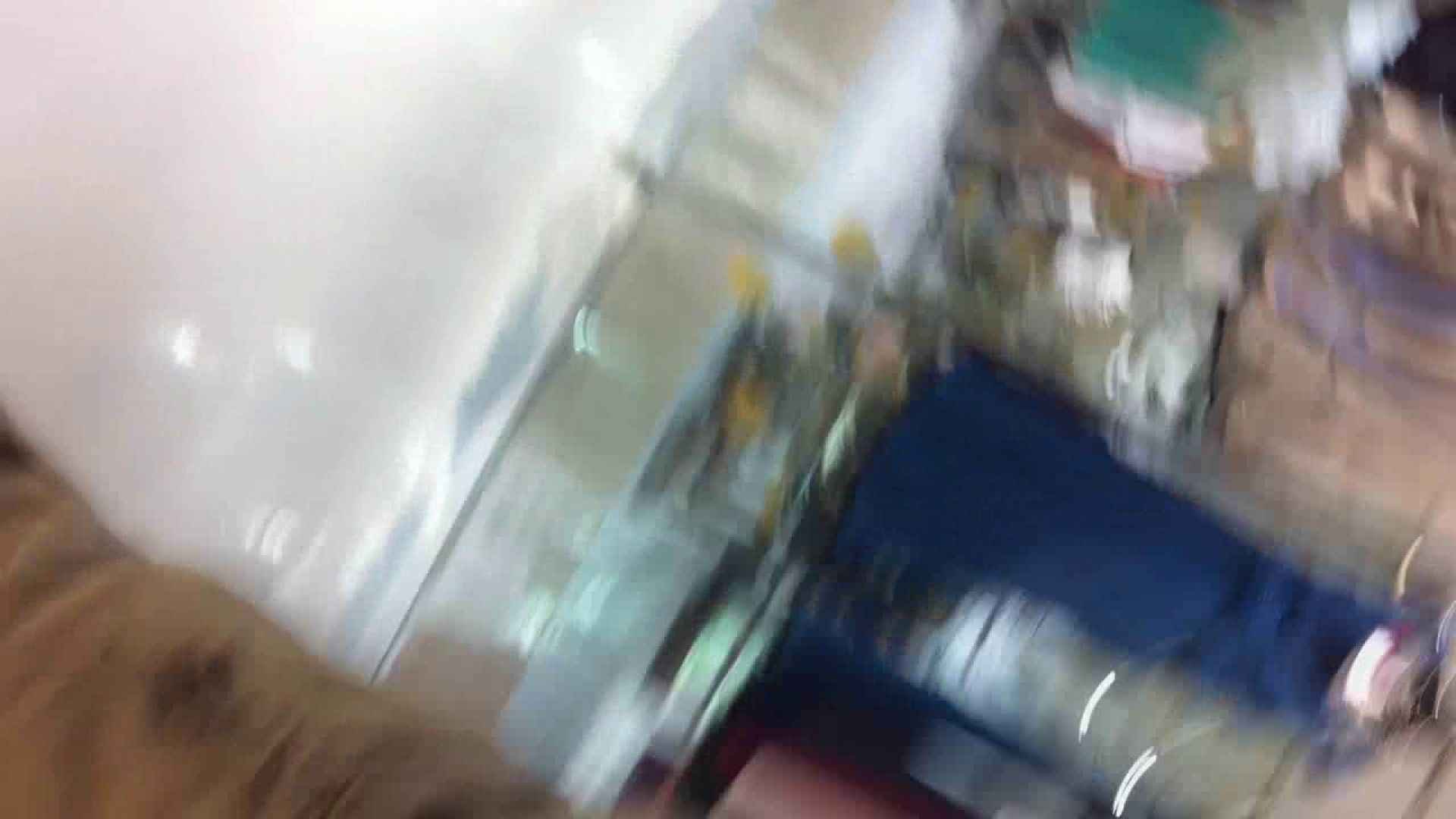 フルHD ショップ店員千人斬り! 大画面ノーカット完全版 vol.013 胸チラ | OLエロ画像  47PICs 13