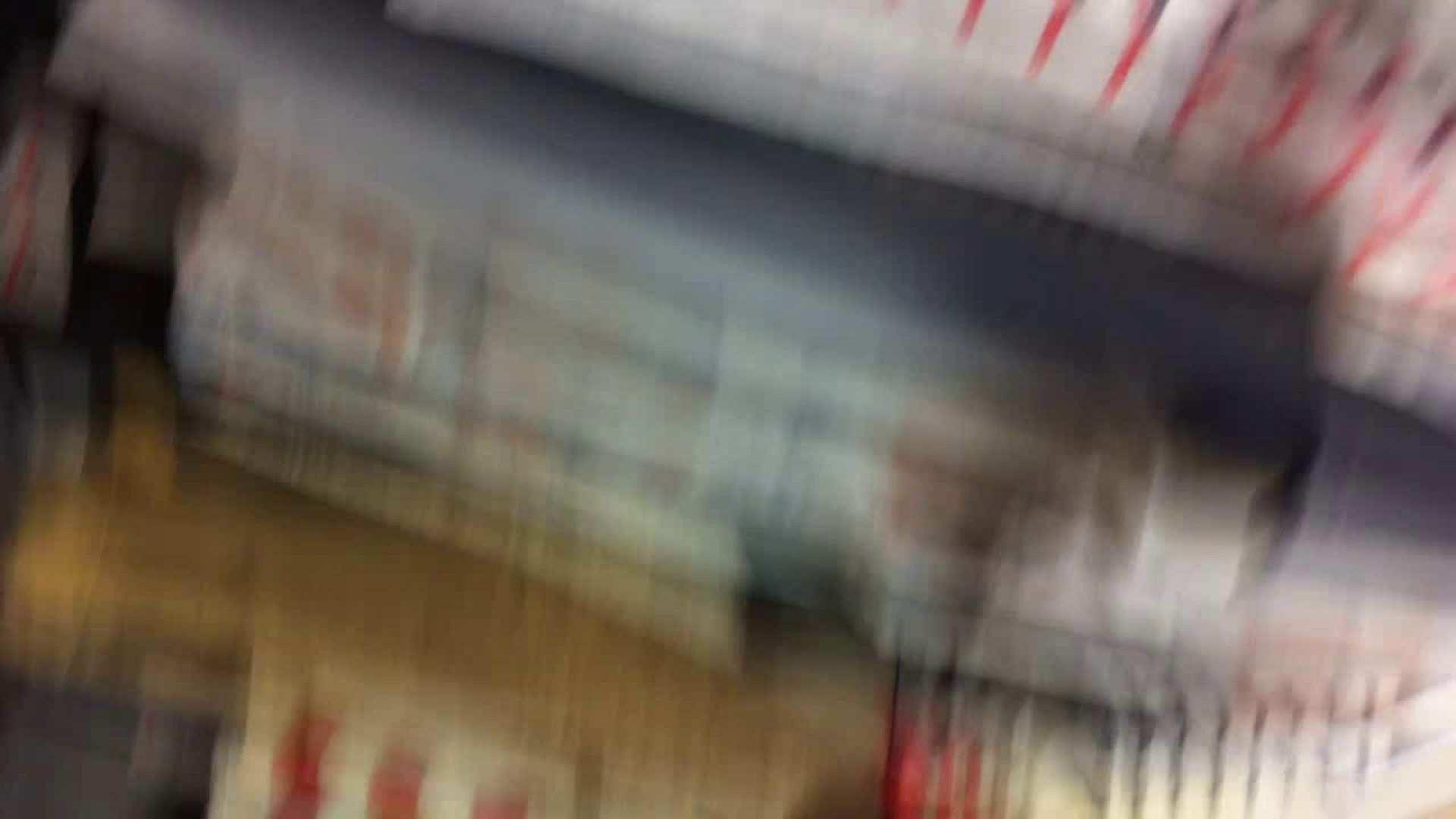 フルHD ショップ店員千人斬り! 大画面ノーカット完全版 vol.013 胸チラ | OLエロ画像  47PICs 19