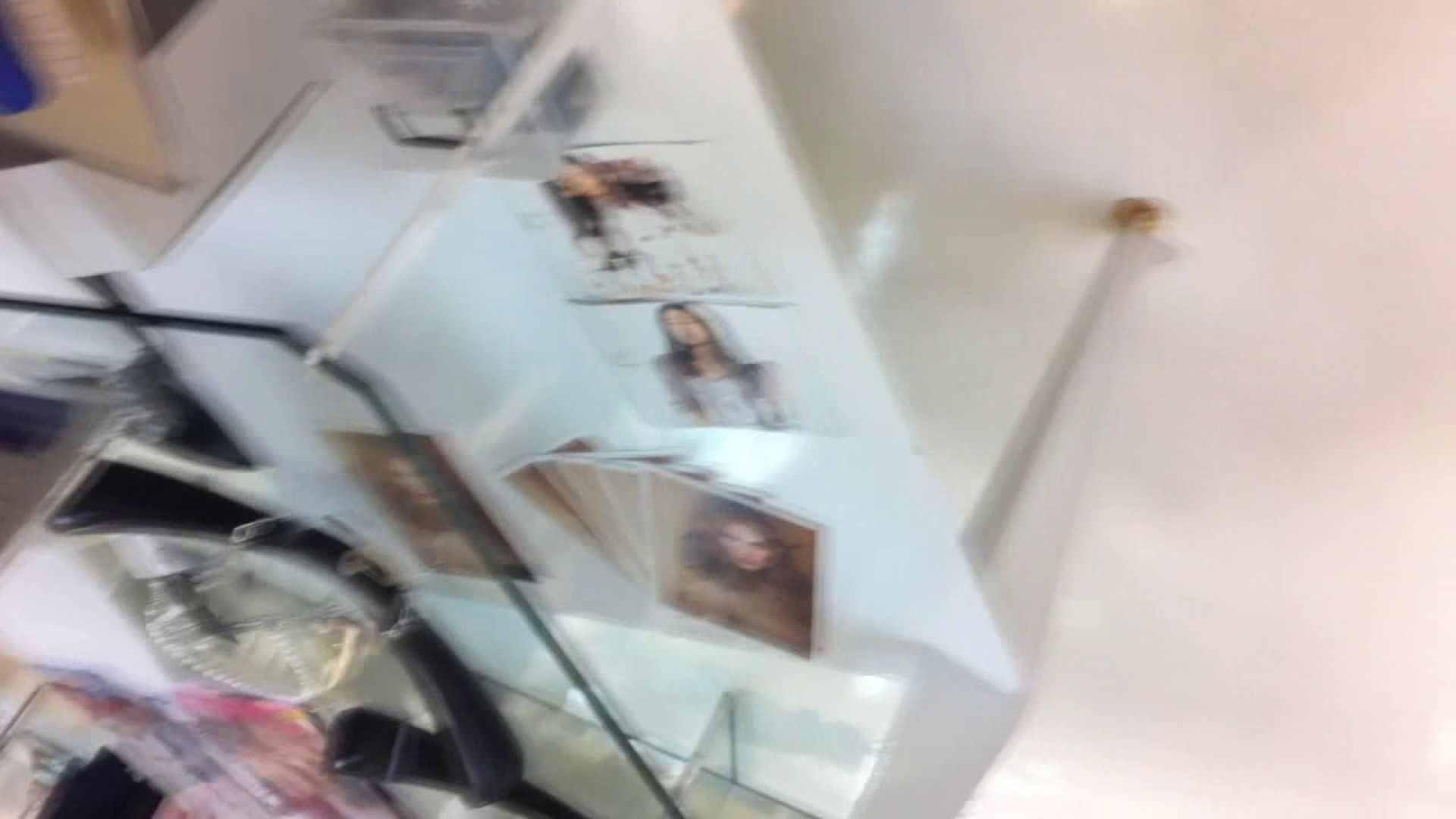 フルHD ショップ店員千人斬り! 大画面ノーカット完全版 vol.013 胸チラ | OLエロ画像  47PICs 43