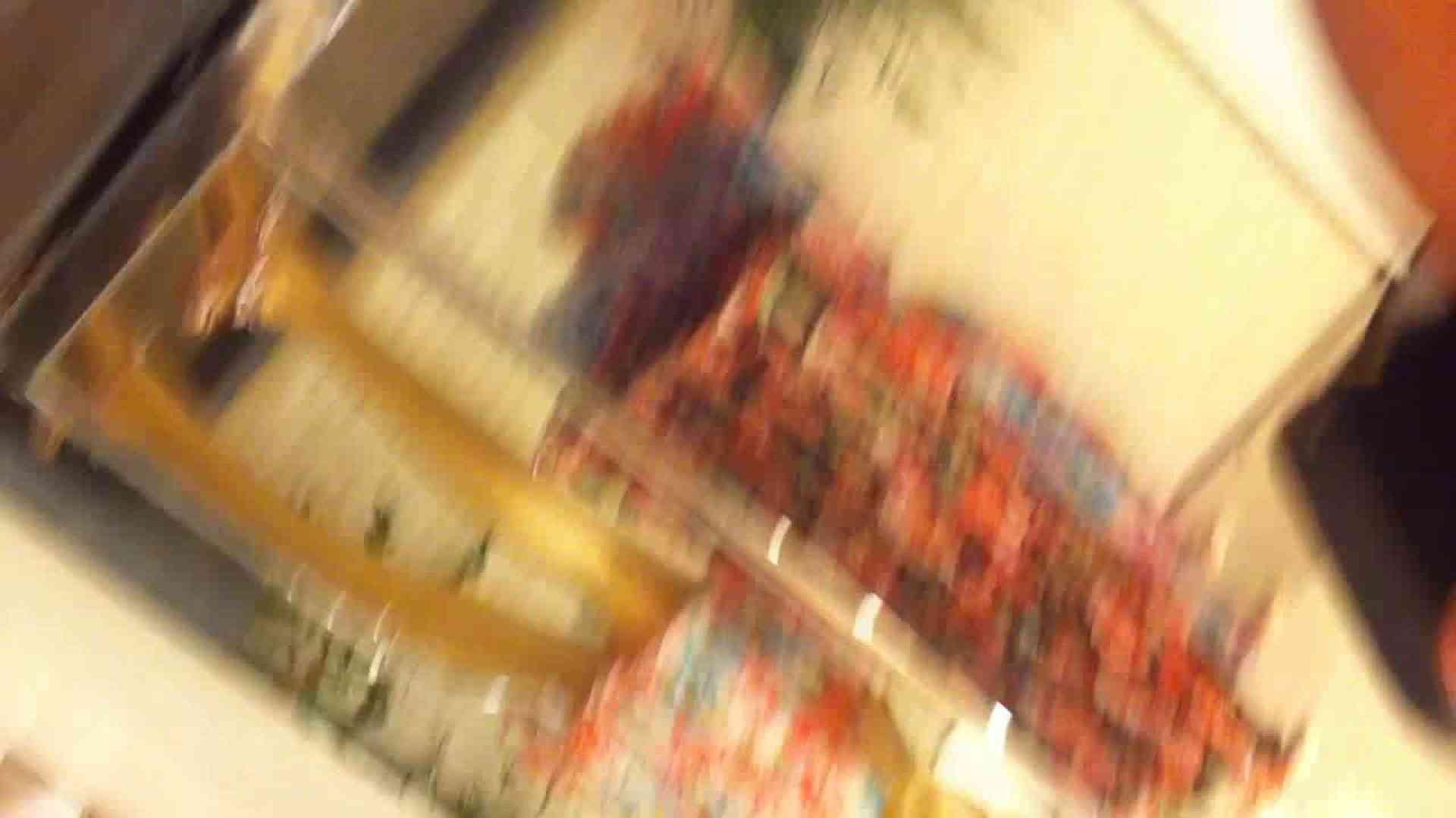 フルHD ショップ店員千人斬り! 大画面ノーカット完全版 vol.15 胸チラ | パンチラ  73PICs 7