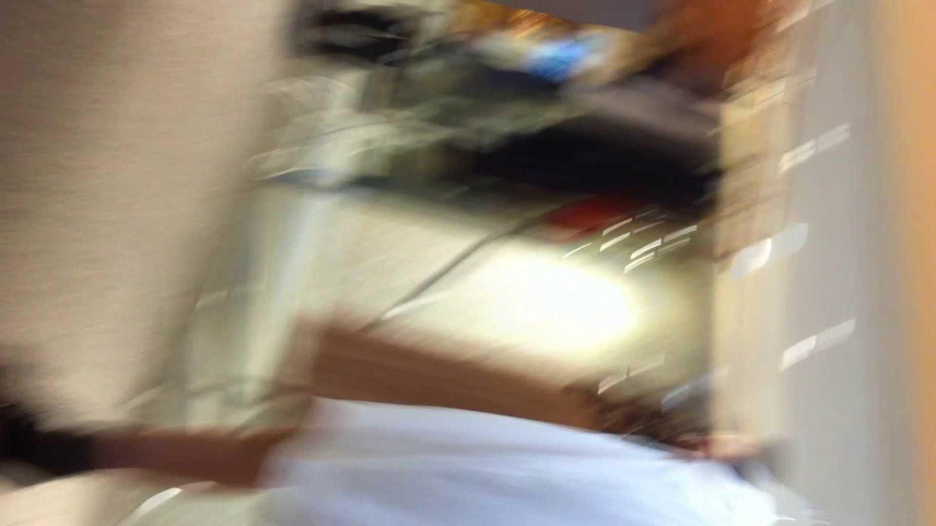 フルHD ショップ店員千人斬り! 大画面ノーカット完全版 vol.30 細身 ヌード画像 25PICs 5