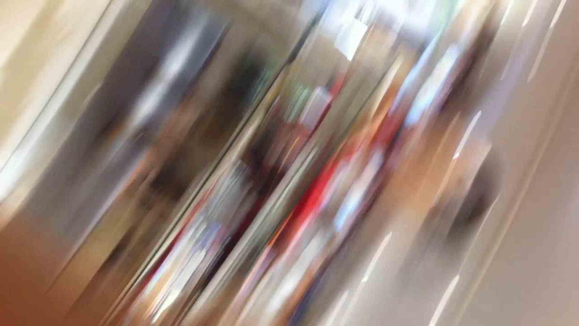 フルHD ショップ店員千人斬り! 大画面ノーカット完全版 vol.43 パンチラ  111PICs 27