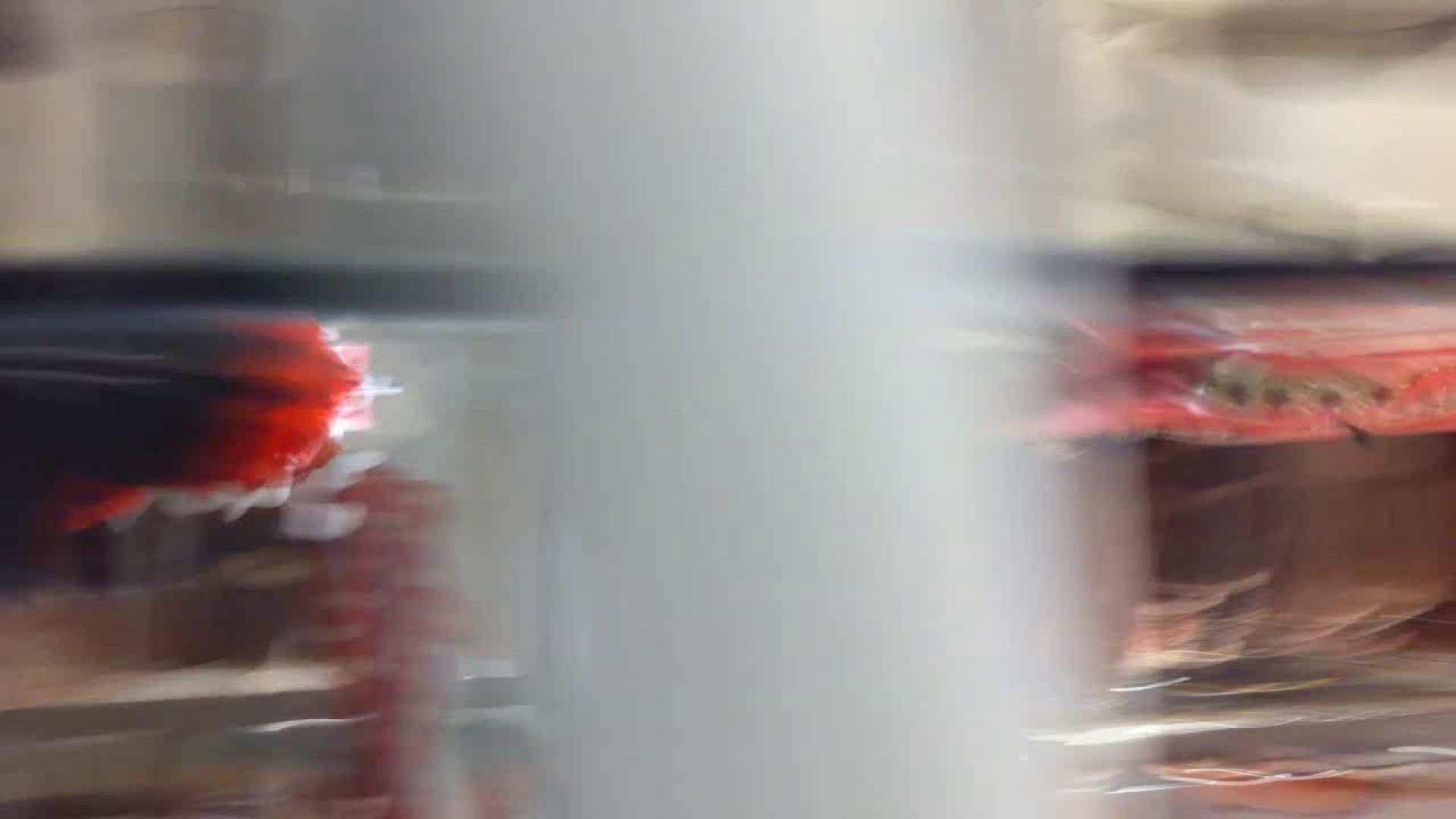 フルHD ショップ店員千人斬り! 大画面ノーカット完全版 vol.43 パンチラ | OLエロ画像  111PICs 67