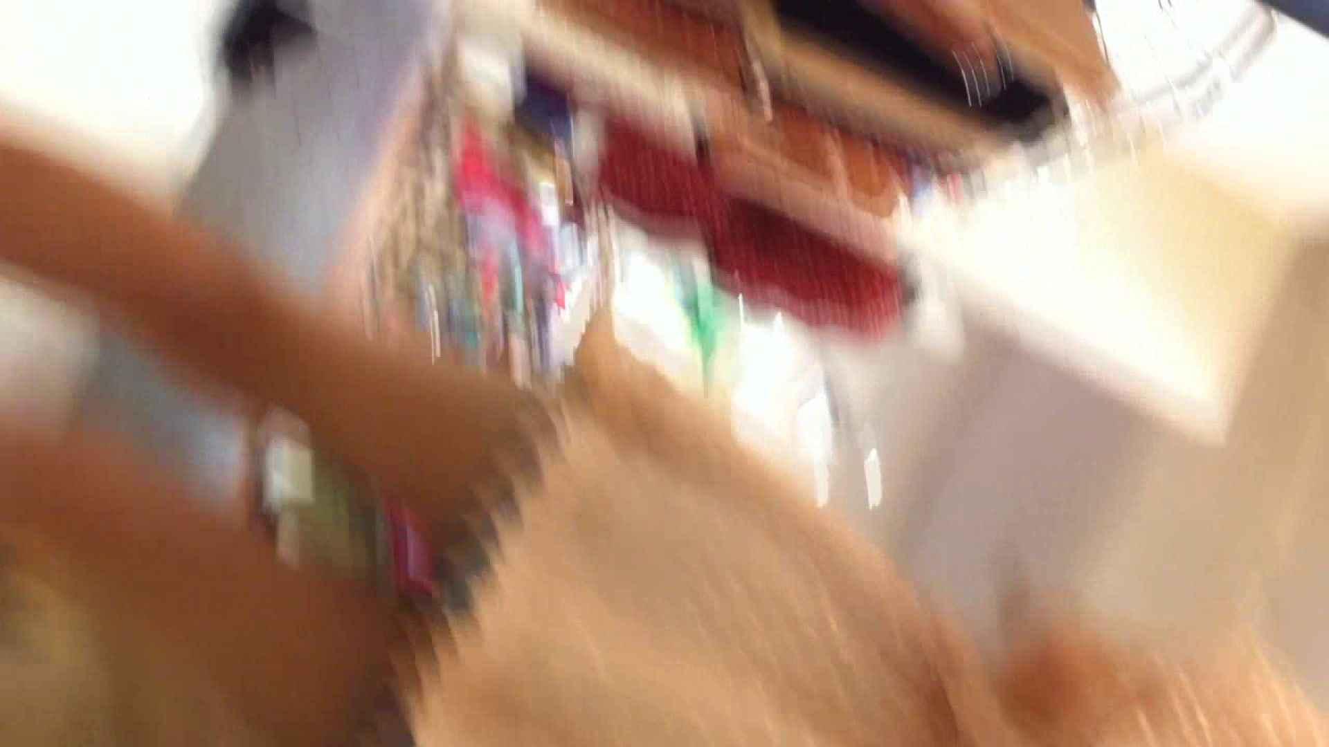 フルHD ショップ店員千人斬り! 大画面ノーカット完全版 vol.43 パンチラ  111PICs 96