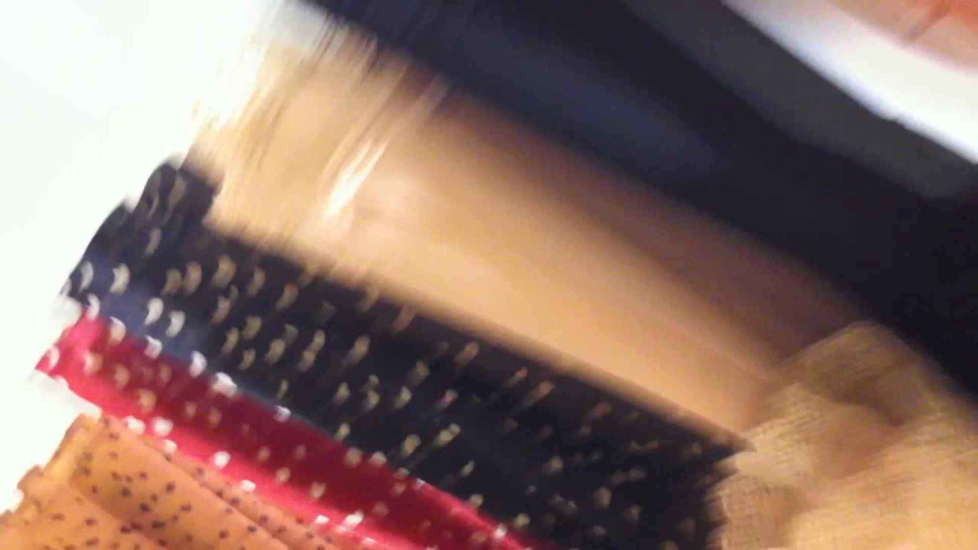 フルHD ショップ店員千人斬り! 大画面ノーカット完全版 vol.43 パンチラ | OLエロ画像  111PICs 97