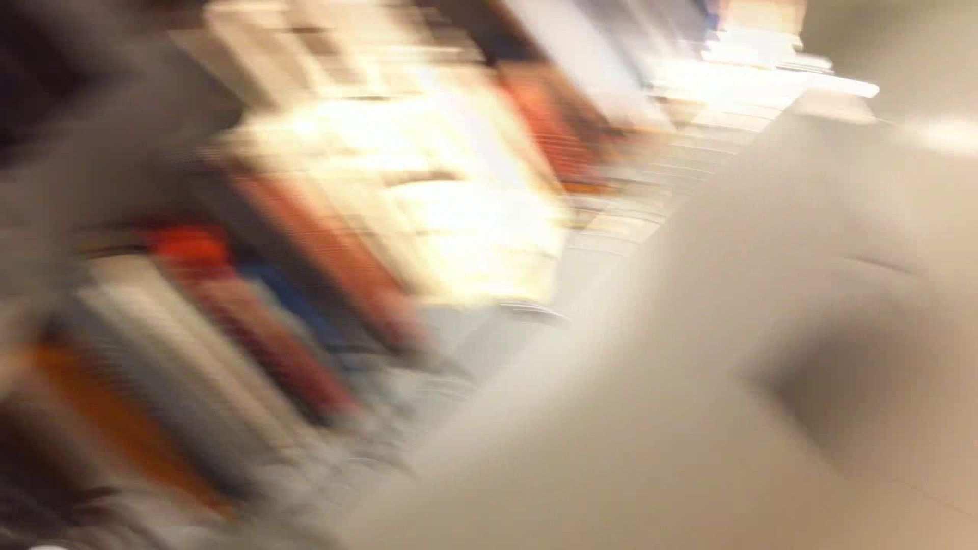 フルHD ショップ店員千人斬り! 大画面ノーカット完全版 vol.59 胸チラ 盗撮おまんこ無修正動画無料 27PICs 9