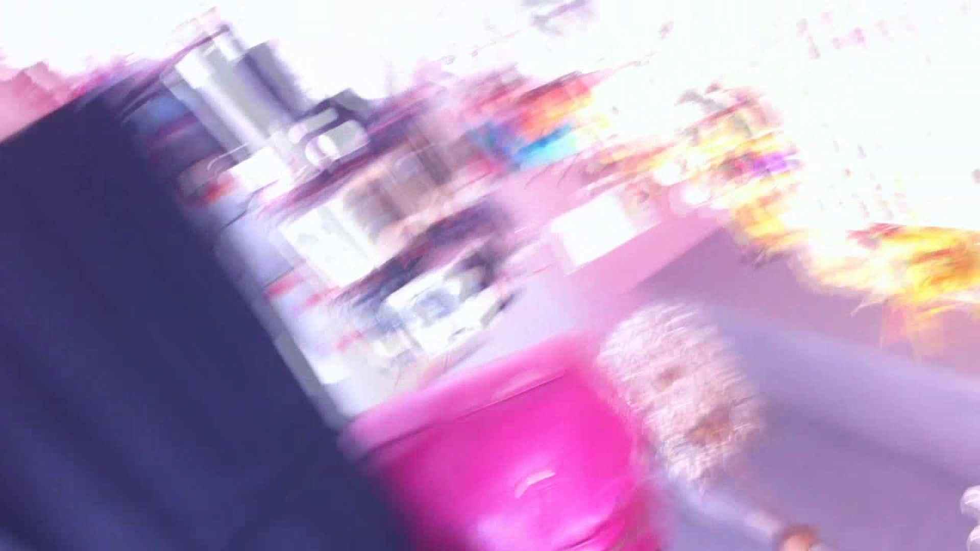 フルHD ショップ店員千人斬り! 大画面ノーカット完全版 vol.76 チラ のぞき動画画像 95PICs 3