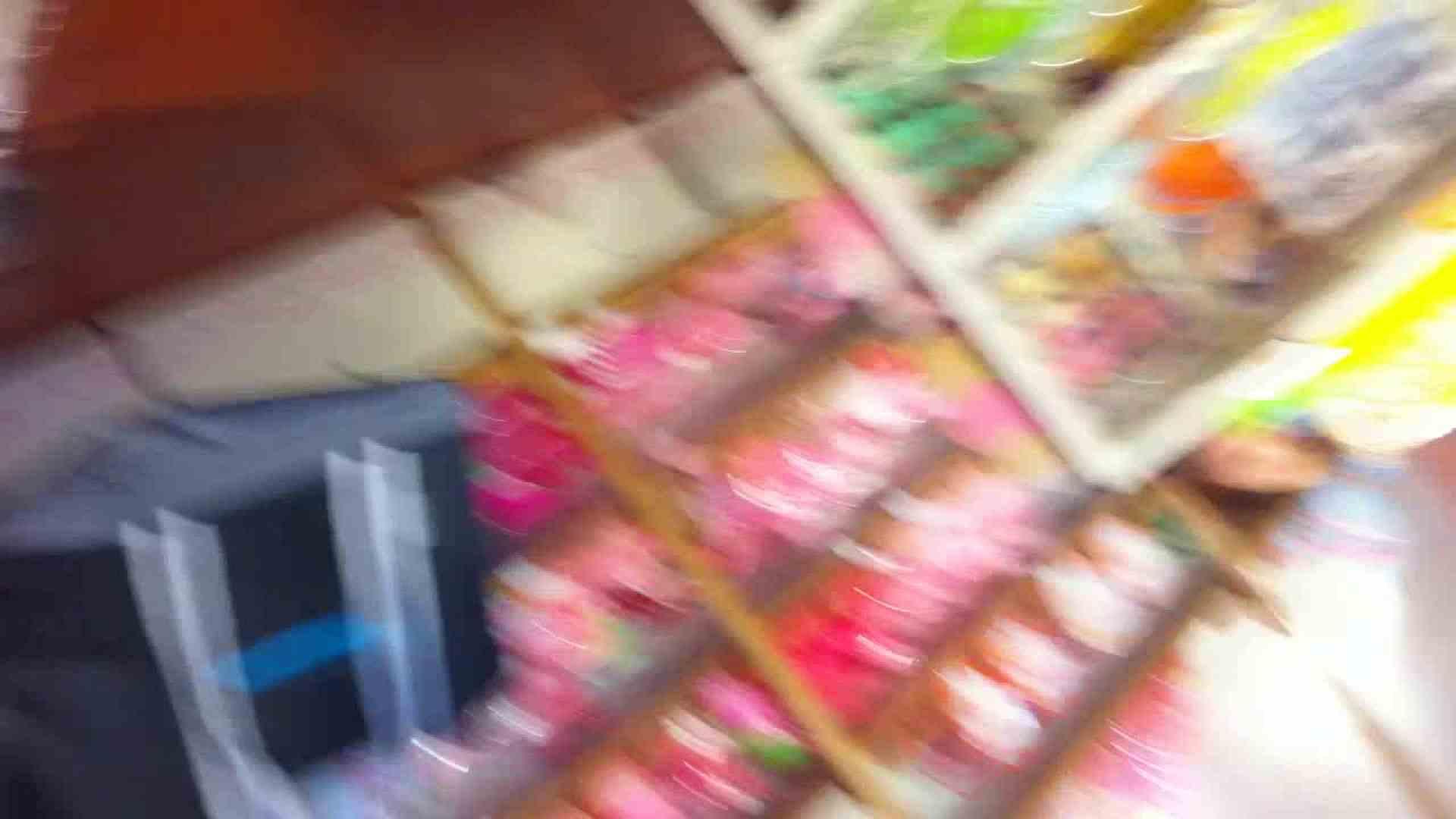 フルHD ショップ店員千人斬り! 大画面ノーカット完全版 vol.76 チラ のぞき動画画像 95PICs 33