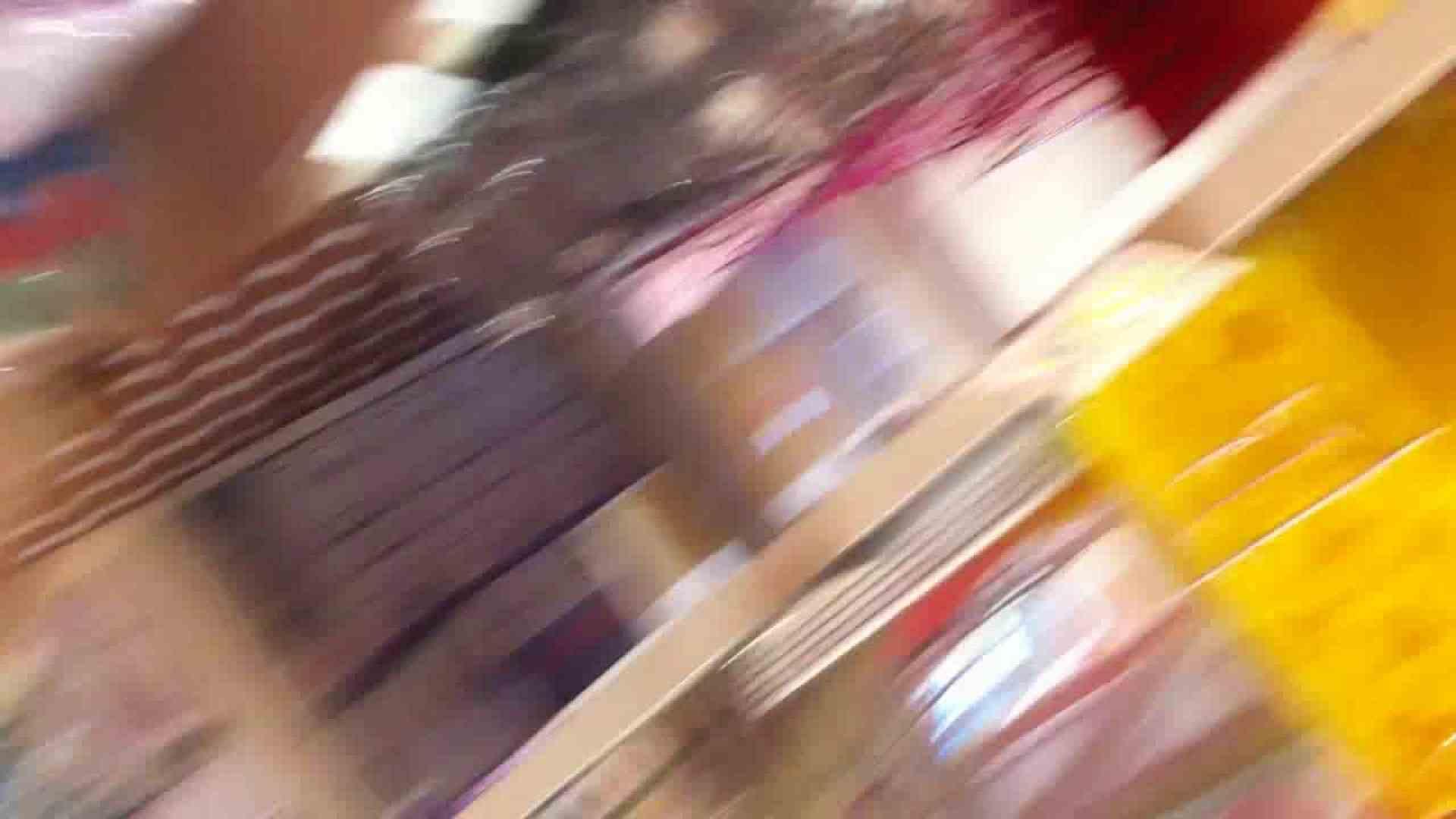 フルHD ショップ店員千人斬り! 大画面ノーカット完全版 vol.76 高画質   胸チラ  95PICs 36