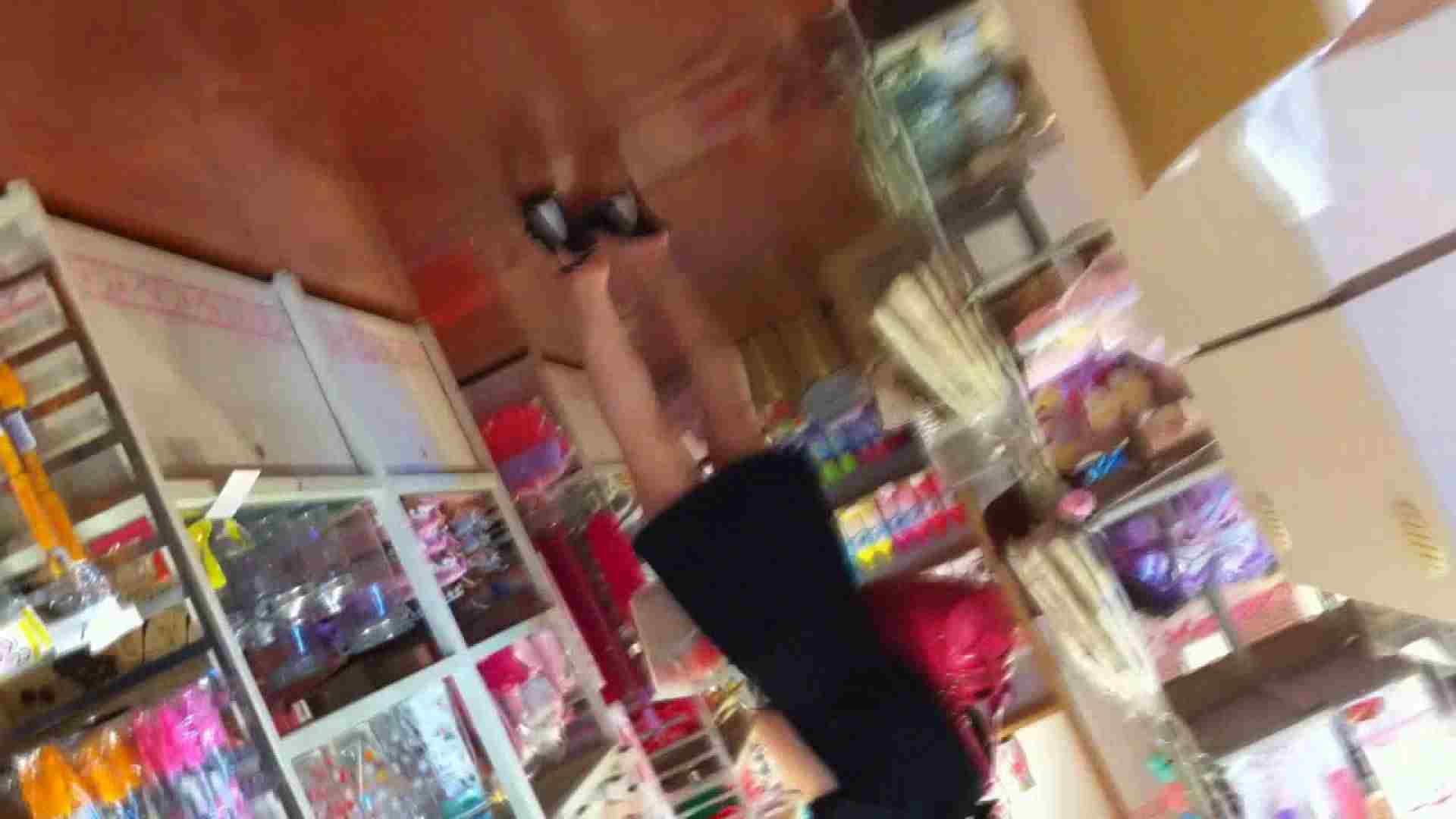 フルHD ショップ店員千人斬り! 大画面ノーカット完全版 vol.76 高画質  95PICs 40