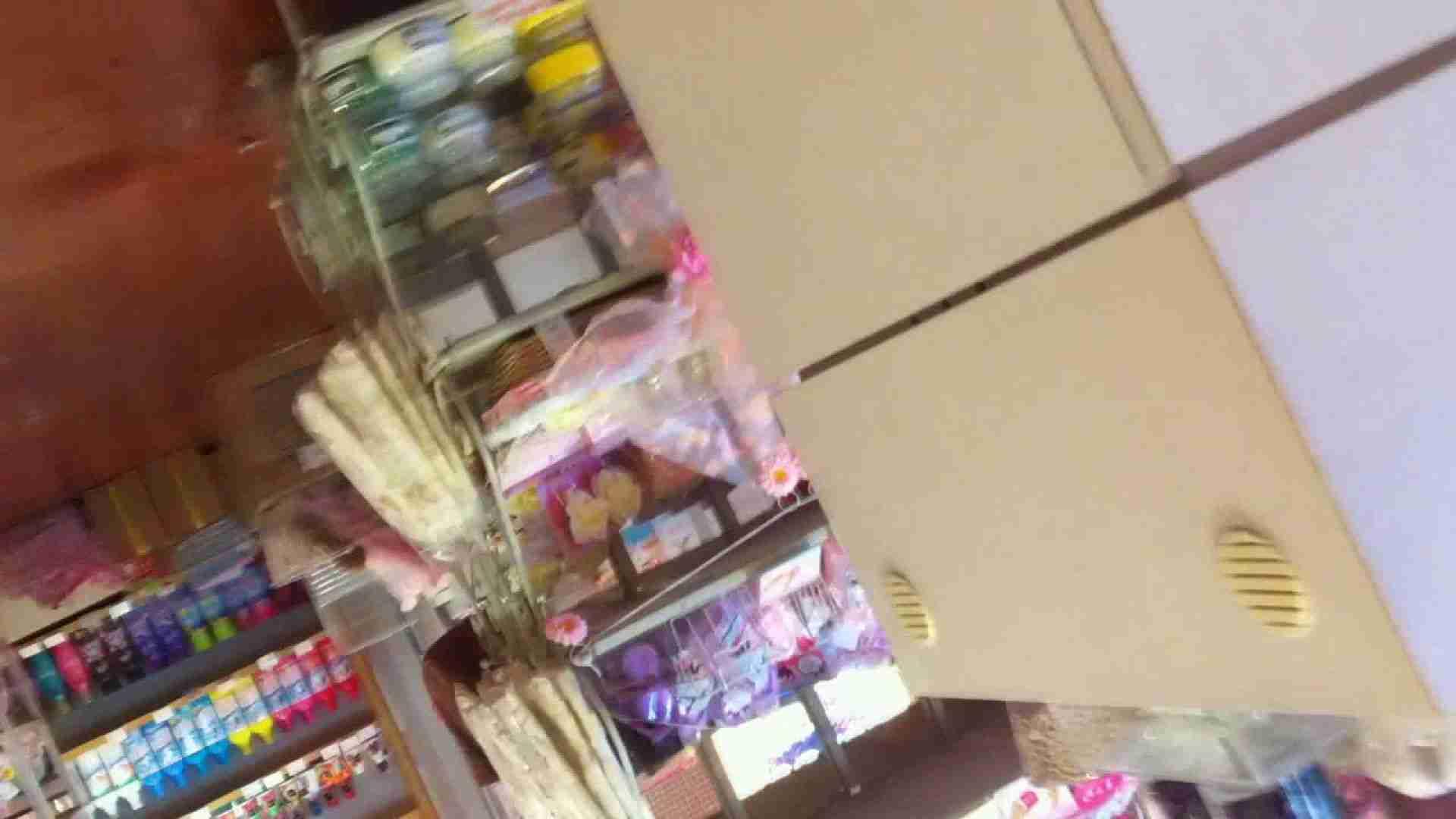 フルHD ショップ店員千人斬り! 大画面ノーカット完全版 vol.76 高画質   胸チラ  95PICs 41