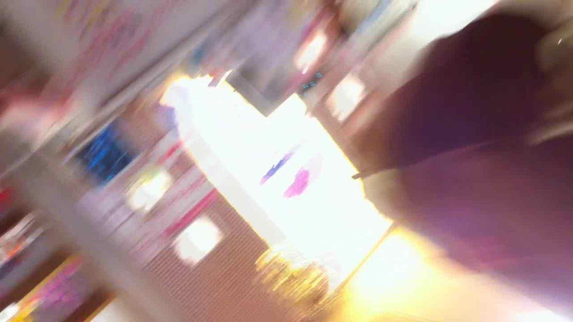 フルHD ショップ店員千人斬り! 大画面ノーカット完全版 vol.76 接写 盗み撮りAV無料動画キャプチャ 95PICs 44