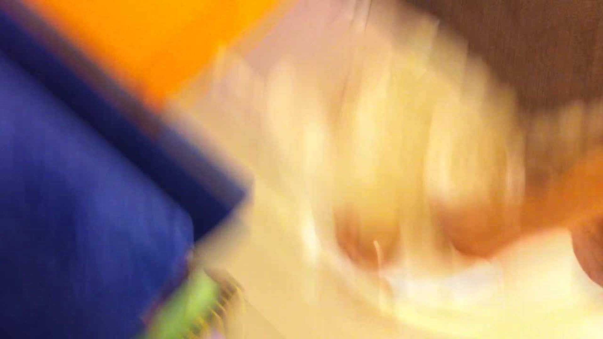 フルHD ショップ店員千人斬り! 大画面ノーカット完全版 vol.76 高画質   胸チラ  95PICs 76