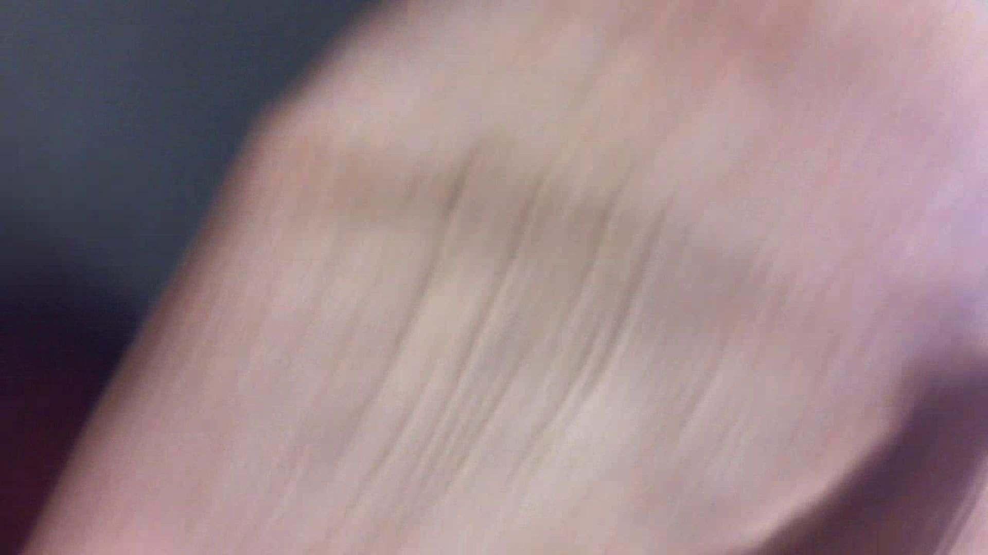 フルHD ショップ店員千人斬り! 大画面ノーカット完全版 vol.81 胸チラ 盗撮オメコ無修正動画無料 37PICs 14