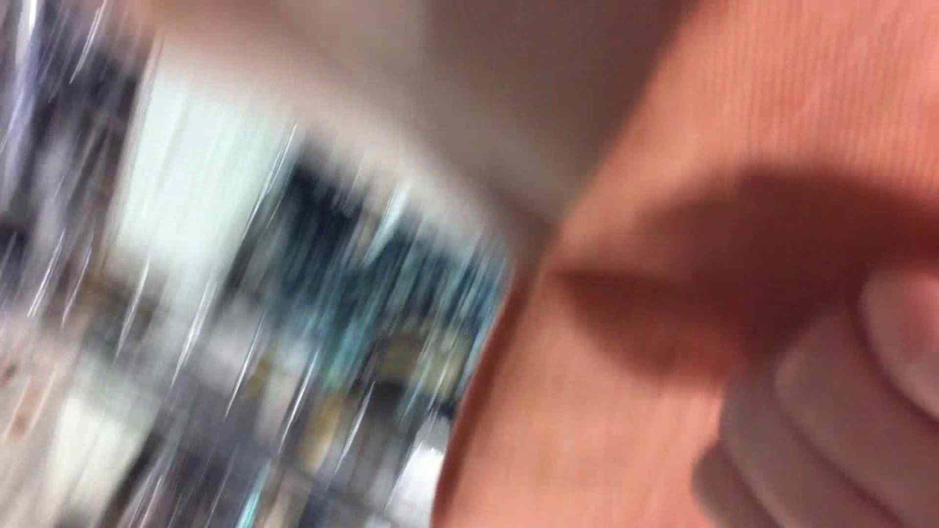 フルHD ショップ店員千人斬り! 大画面ノーカット完全版 vol.81 接写 隠し撮りおまんこ動画流出 37PICs 18