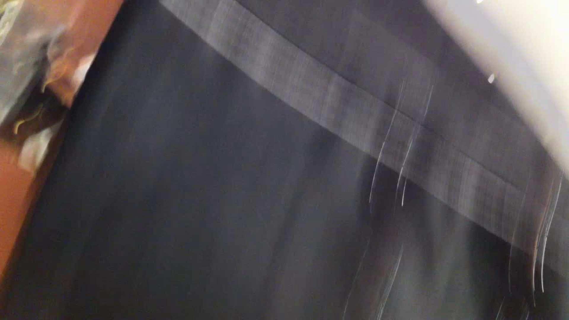フルHD ショップ店員千人斬り! 大画面ノーカット完全版 vol.85 胸チラ | 接写  45PICs 21