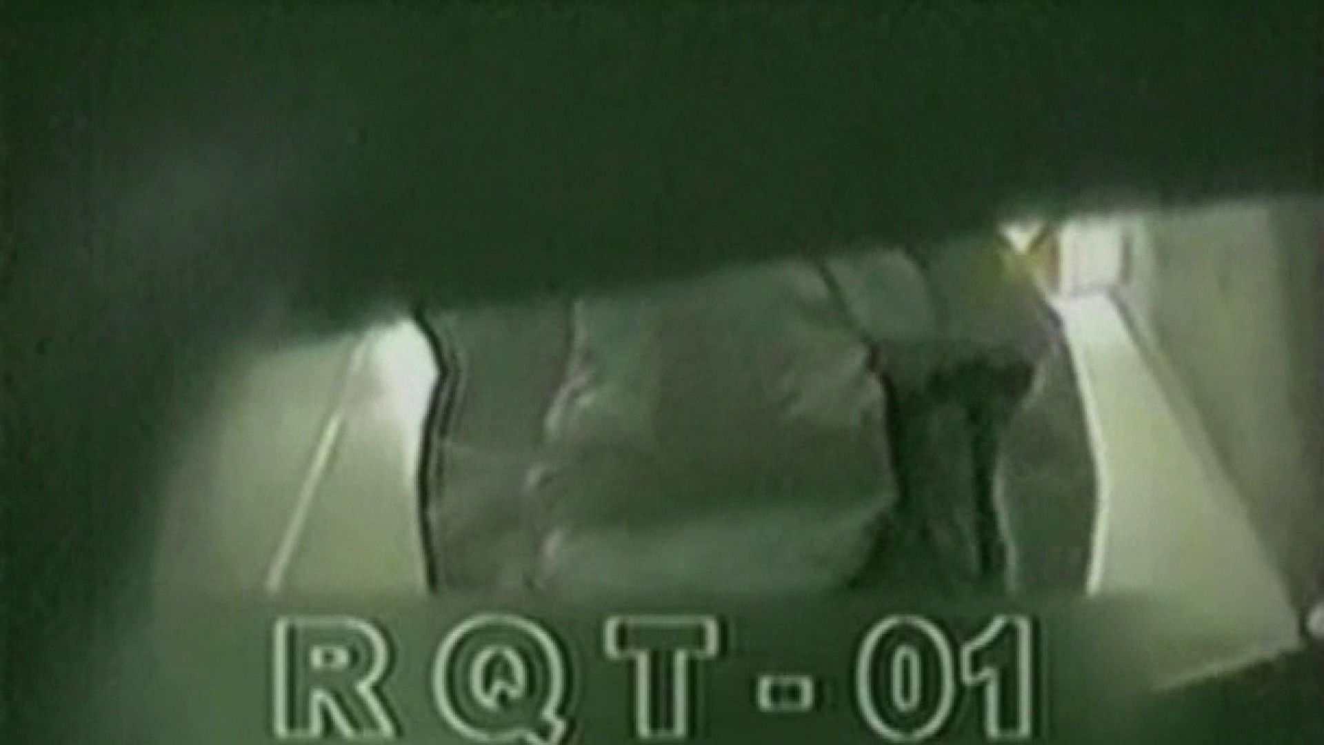 お姉さんの恥便所盗撮! Vol.2 レースクイーンエロ画像 盗撮われめAV動画紹介 89PICs 14