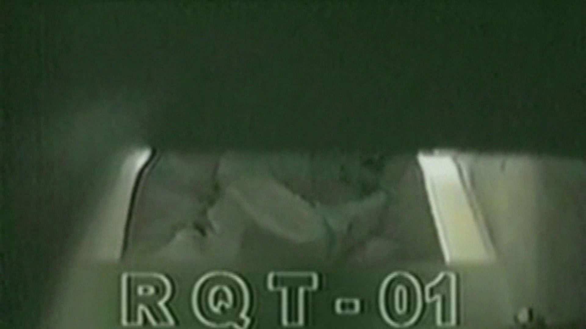 お姉さんの恥便所盗撮! Vol.2 OLエロ画像 盗撮ヌード画像 89PICs 17