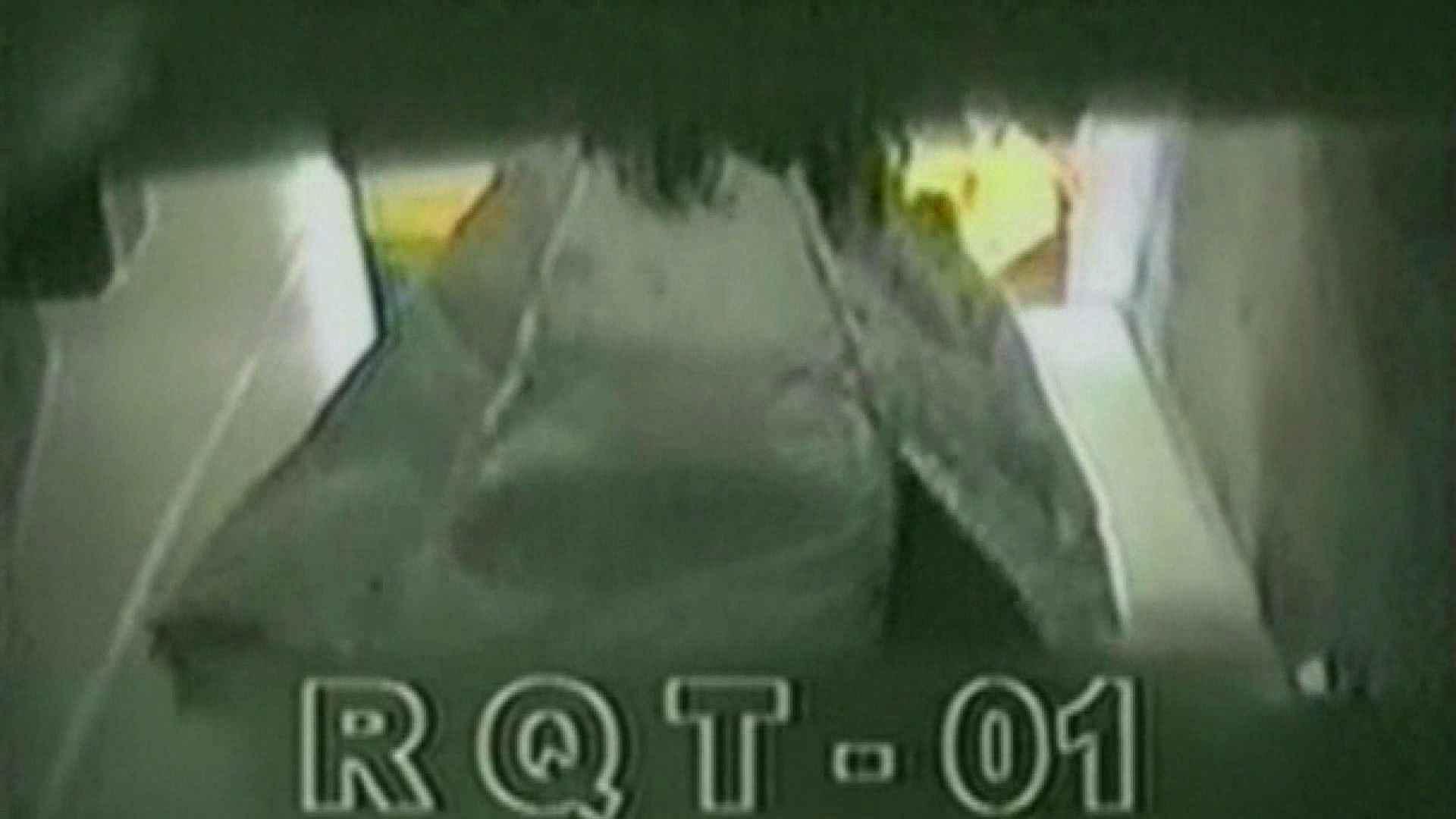 お姉さんの恥便所盗撮! Vol.2 レースクイーンエロ画像 盗撮われめAV動画紹介 89PICs 19