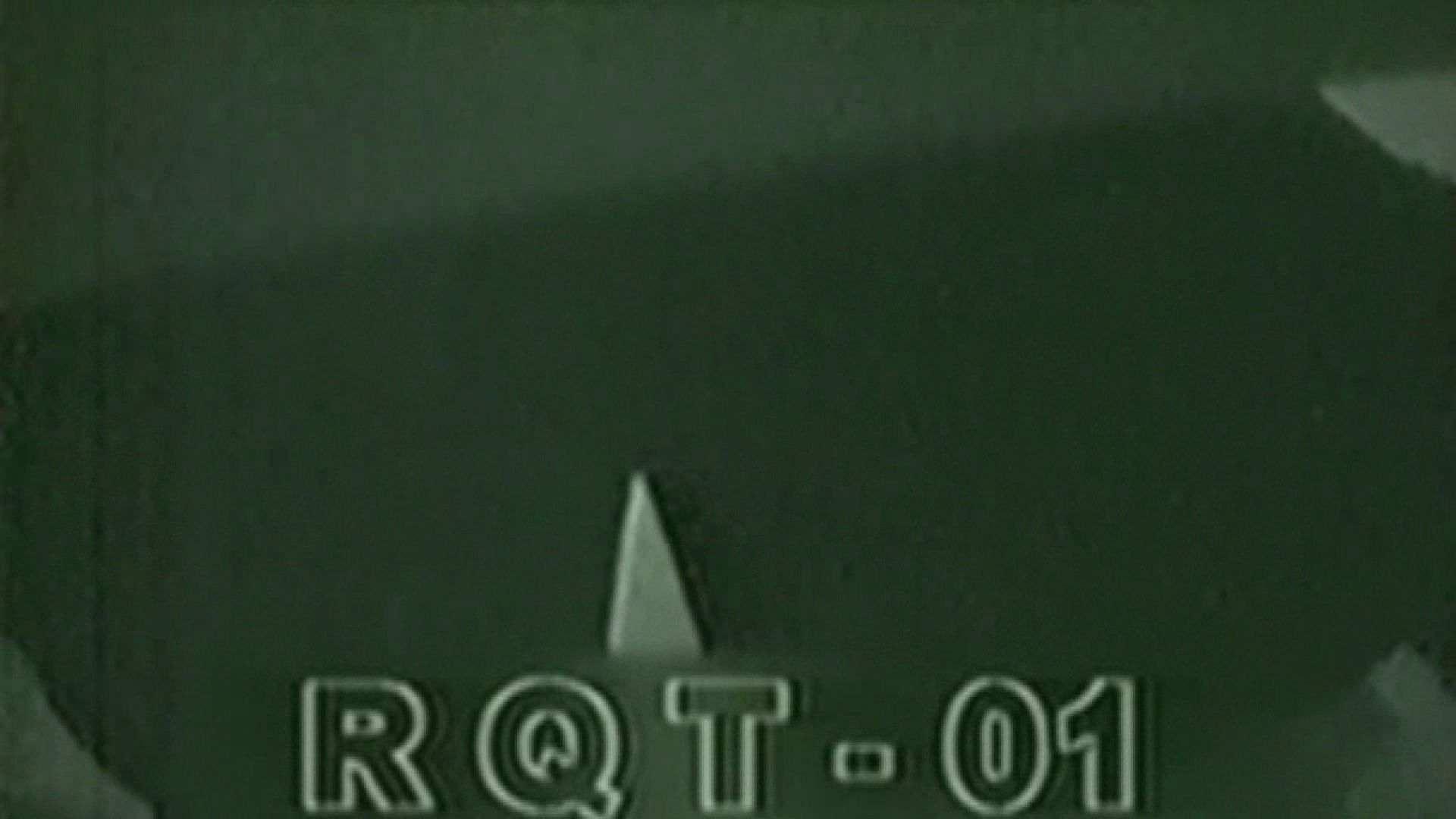 お姉さんの恥便所盗撮! Vol.2 レースクイーンエロ画像 盗撮われめAV動画紹介 89PICs 24
