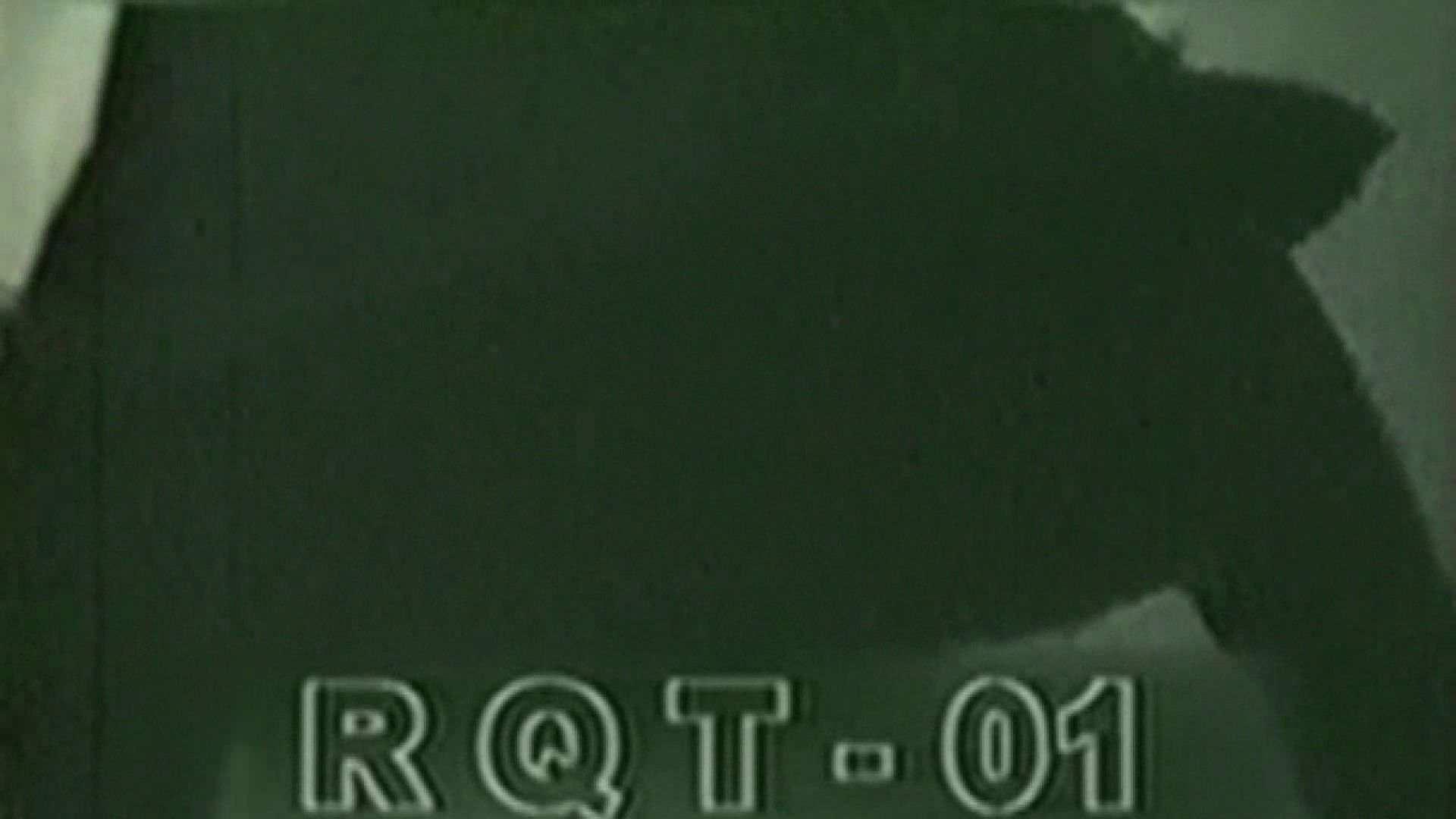 お姉さんの恥便所盗撮! Vol.2 お姉さん | 便所内リアル画像  89PICs 26