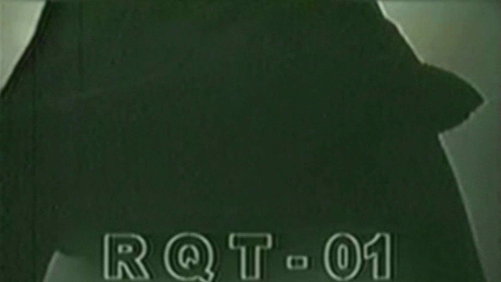 お姉さんの恥便所盗撮! Vol.2 OLエロ画像 盗撮ヌード画像 89PICs 27