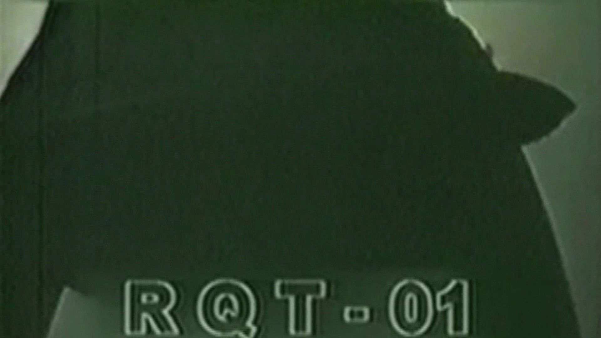 お姉さんの恥便所盗撮! Vol.2 盗撮 ワレメ動画紹介 89PICs 28