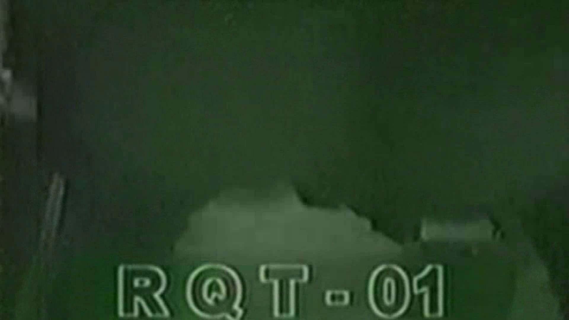 お姉さんの恥便所盗撮! Vol.2 レースクイーンエロ画像 盗撮われめAV動画紹介 89PICs 49