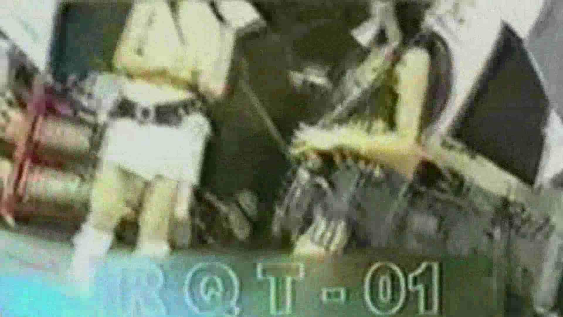 お姉さんの恥便所盗撮! Vol.2 OLエロ画像 盗撮ヌード画像 89PICs 67