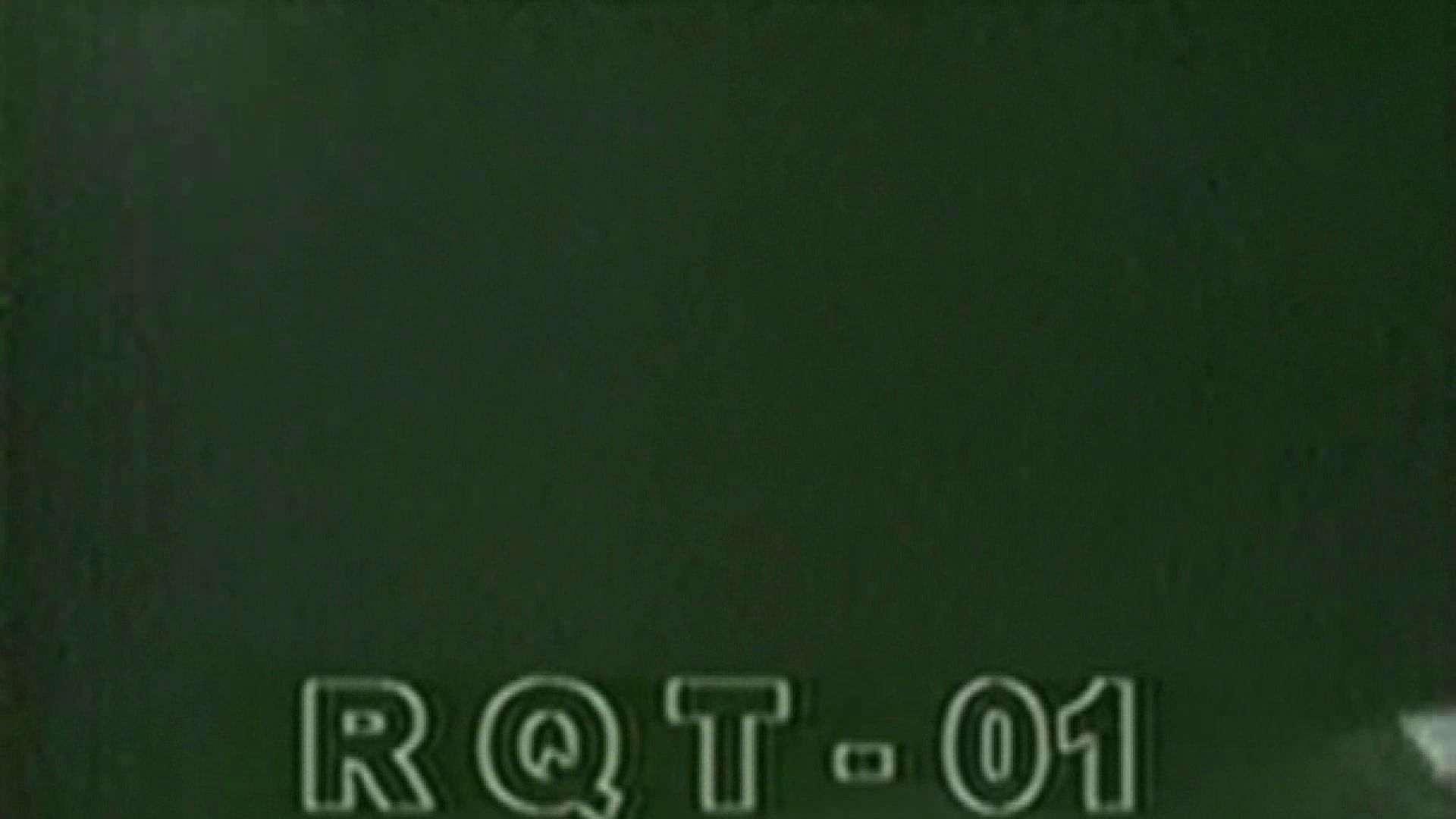 お姉さんの恥便所盗撮! Vol.2 OLエロ画像 盗撮ヌード画像 89PICs 87