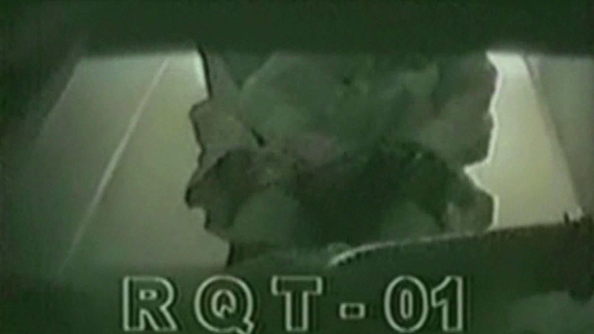 お姉さんの恥便所盗撮! Vol.2 盗撮 ワレメ動画紹介 89PICs 88