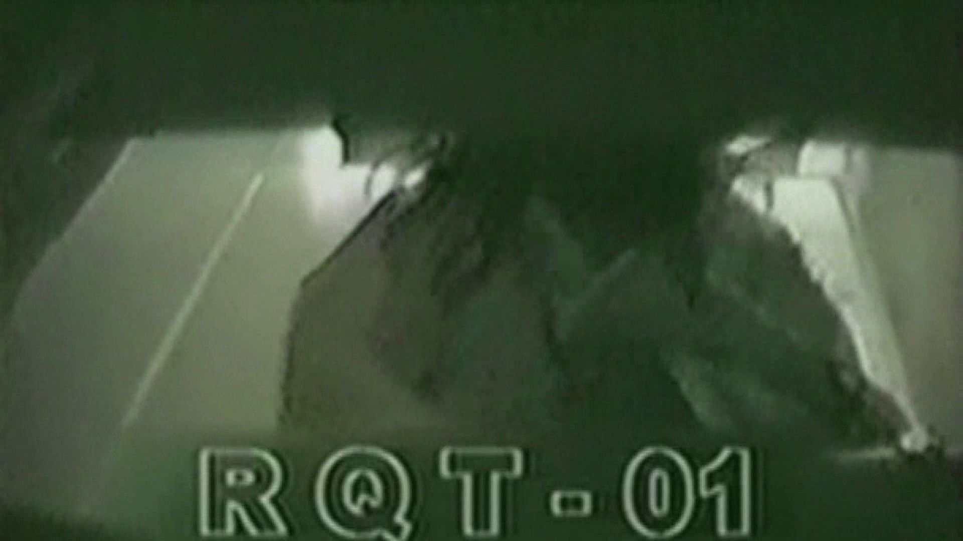 お姉さんの恥便所盗撮! Vol.2 レースクイーンエロ画像 盗撮われめAV動画紹介 89PICs 89